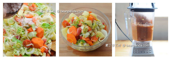 vegetable_powder_step_05