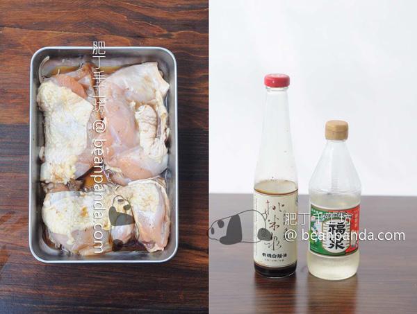 chicken_teriyaki_ing