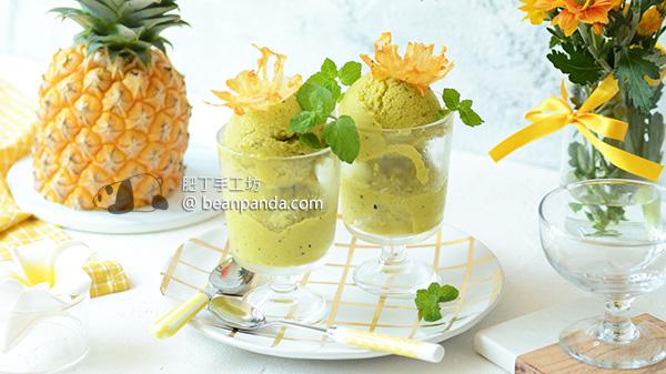 鳳梨芒果酪梨冰淇淋【不含蛋奶蔗糖】Pineapple Mango Avocado Icecream (Diary-free)