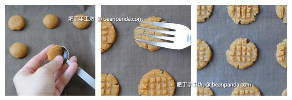 peanut_cookie_step05