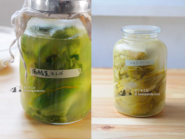 pickled_green_mustard_03