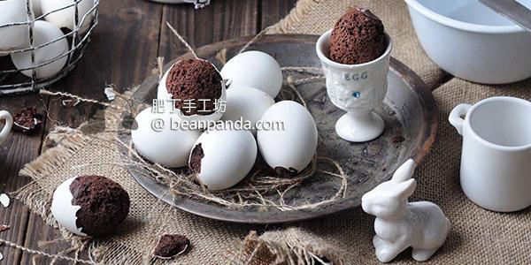 蛋殼巧克力蛋糕【5 種材料】5 Ingredients Egg Shell Brownie