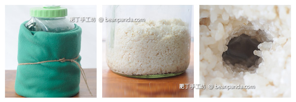 glutinous_rice_wine_step06