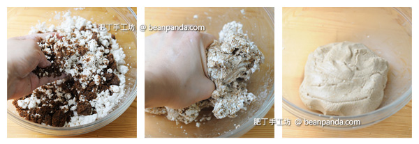 brown_rice_steamed_cake_step06
