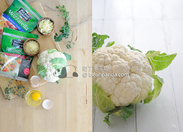 cauliflower_pizza_crust_ing