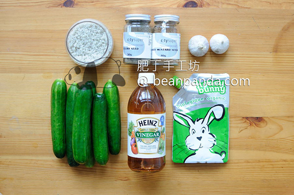 pickled_cucumber_ings
