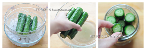 pickled_cucumber_step02