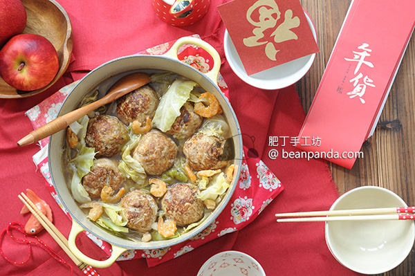 豆腐獅子頭 霸氣年菜 一個鑄鐵鍋搞定 Tofu Lion's Head Cast Iron Cookware