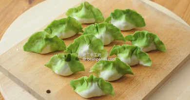 翡翠白菜素餃子【素食餡料】Chinese Cabbage Dumplings Vegetarian