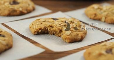 榛果美式軟餅乾【減糖/外酥內軟】Hazelnut Butter Cookies Recipe