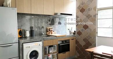 肥丁的家 · 肥丁的工作室 Beanpanda's Home / Workshop