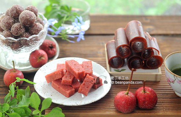 果丹皮  山楂球  山楂條【山楂零食一次滿足】Homemade Hawthorn Fruit Leather & Snacks