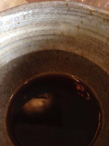 Wa_coffeecup