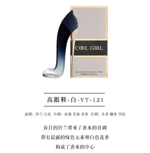 Cool Girl Sexy Lady Original EDP Fragrance