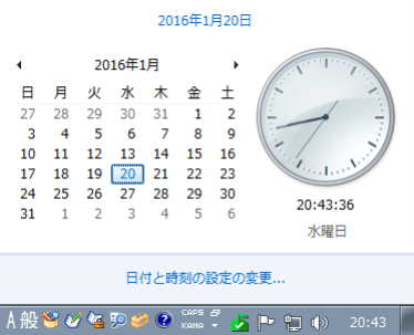 Windows 7 analog clock