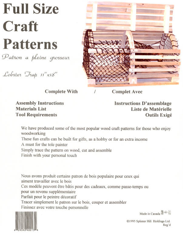 LOBSTER TRAP PLAN Closeout Sale