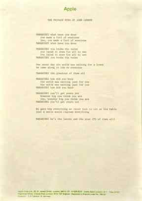 Lyrics for The Beatles' song Sexy Sadie