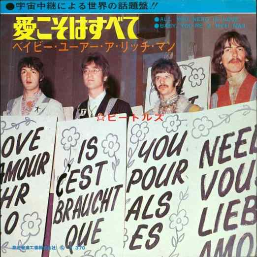All You Need Is Love single artwork - Japan