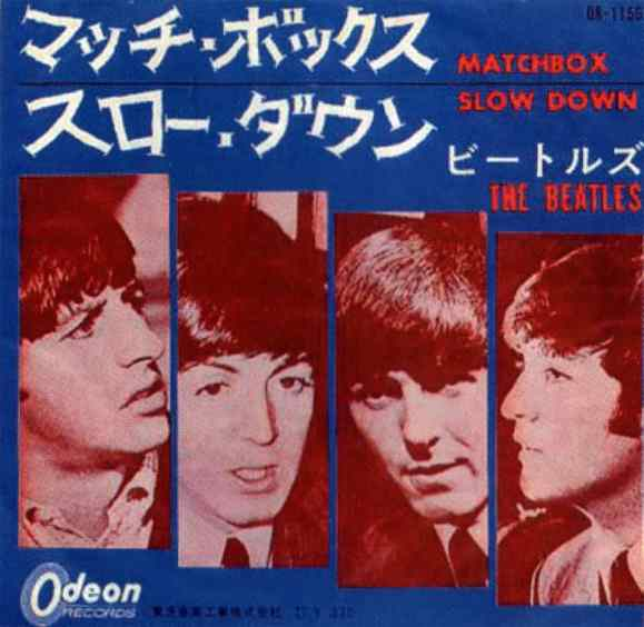 Matchbox single artwork - Japan
