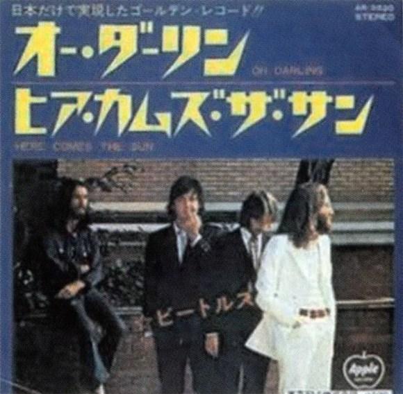 Oh! Darling single artwork - Japan
