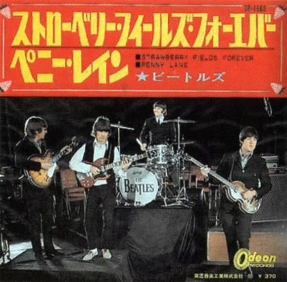 Penny Lane/Strawberry Fields Forever single artwork - Japan