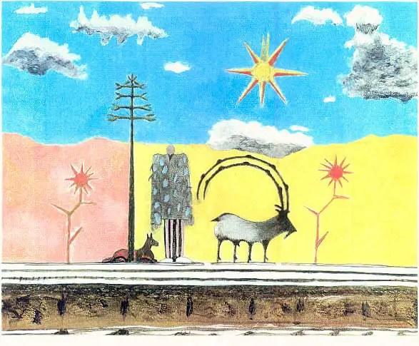 Egypt Stationartwork by Paul McCartney, 1988