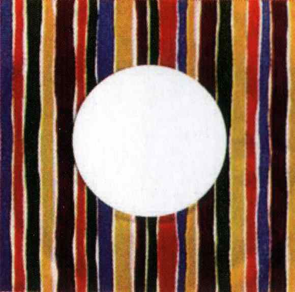 Odeon single sleeve, 1965 - Spain