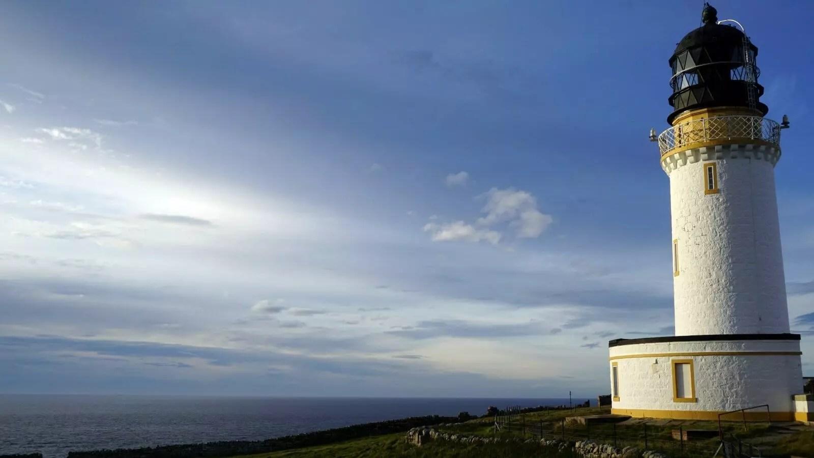 Cape Wrtah Trail Lighthouse
