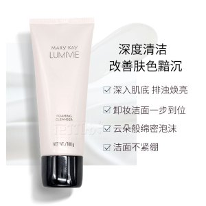 LumiVie Bundle Full Set – Brightening Solution