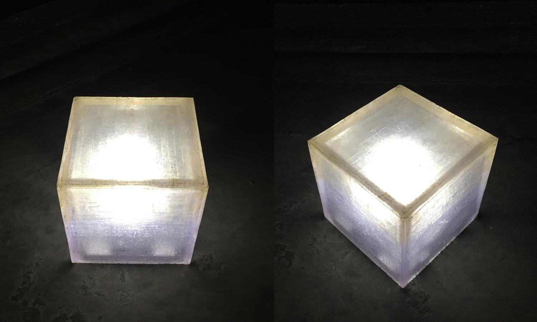 CG Illuminated Cube 1500×900