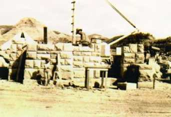 Civilian Conservation Corps Men building east entrance from stone