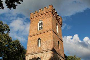 Gothic Tower, Painshill Park, Cobham