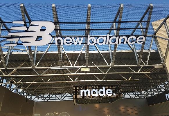 new-balance-sports-sole-dxb-5