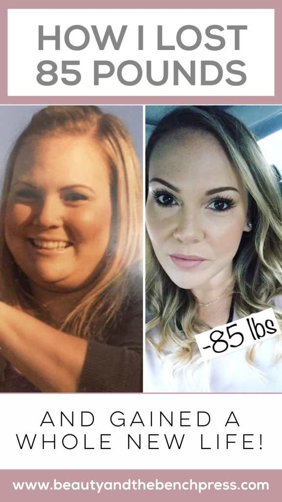 How I lost 85 pounds and gained a whole new life! My journey to becoming a fitter, healthier me. #weightloss