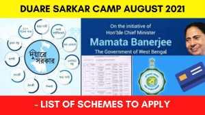 List of schemes to apply under West Bengal Duare Sarkar Camp 2021