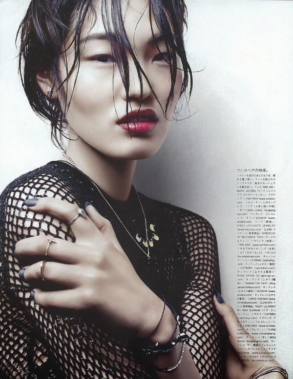 Chiharu av David Slijper för Vogue Japan November 2013 (3)