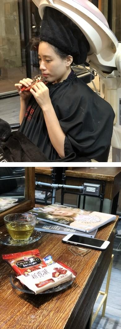 台南髮型設計師