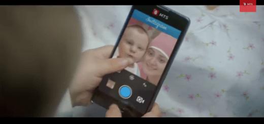 bebe-tecnologico