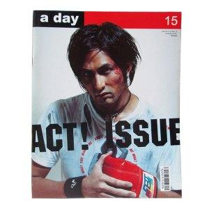 นิตยสาร a day ฉบับที่ 15