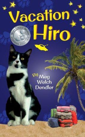 Hiro-RevisedFrontCover