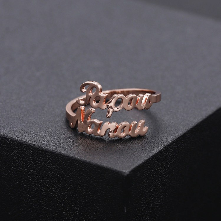 custom name two name ring for valentine personalized gift ideas for her