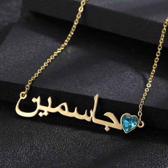 Custom Made Arabic Name Necklace Women's Custom Name Necklace Casual Jewelry Minimalist Charm Name Necklace For Arabic Women Crystal Name Necklace With Birthstone
