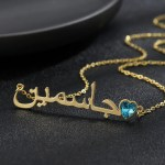 Gold Color Plated Custom Jewelry Nameplate Necklace For Women Personalized Name Necklace High Quality Name Necklace Name Charm With Rubric Birthstone Link Chain Necklace