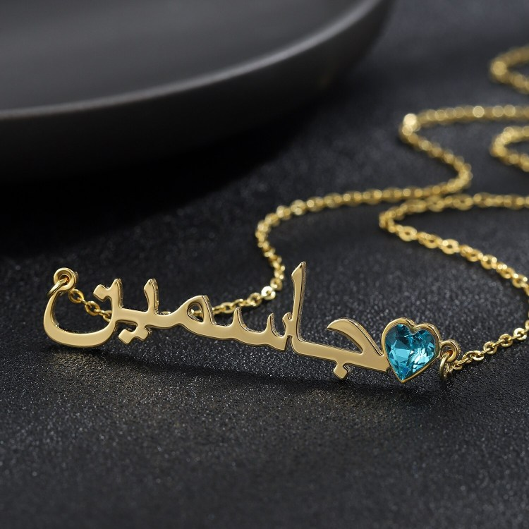 Gold Silver Rose Gold Color Plated Custom Arabic Name Necklace Personalized Name Necklace Gift For Women High Quality Arabic Nameplate Charm Beceff Jewelry For Ladies Young Girls