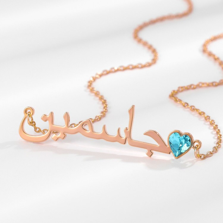 Rose Gold Custom Name Necklace Personalized High Quality Name Necklace Premium Quality Name Necklace In Muslim Name Necklace For Mohomed Name Necklace Fatima Name Necklace Simple
