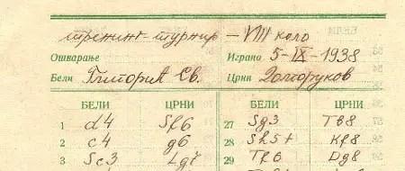 GligoricDolgorukov450