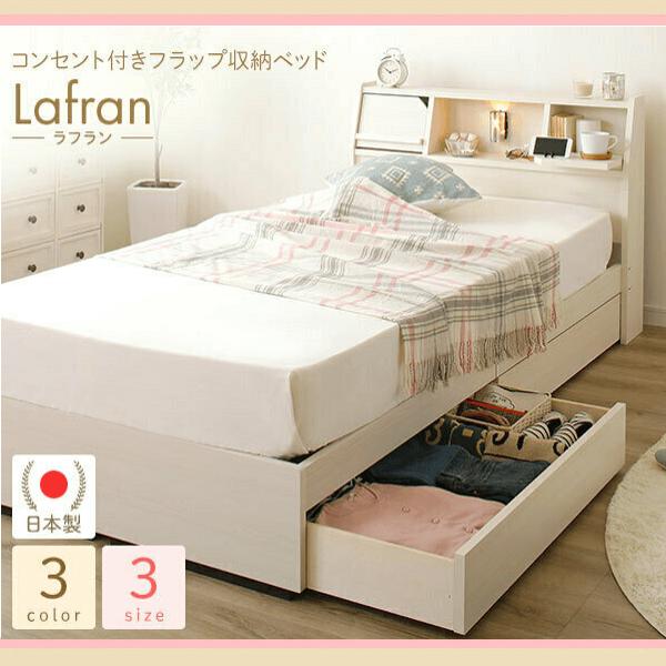 Lafran