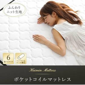 pocket_mattress