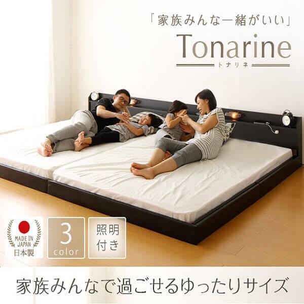 Tonarine_renketu