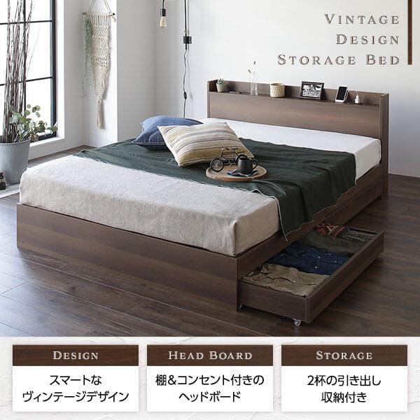 vintage_shunou-bed
